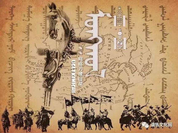 一组有着浓郁蒙古民族风格的插画作品 第1张