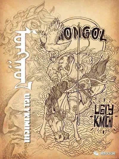 一组有着浓郁蒙古民族风格的插画作品 第7张