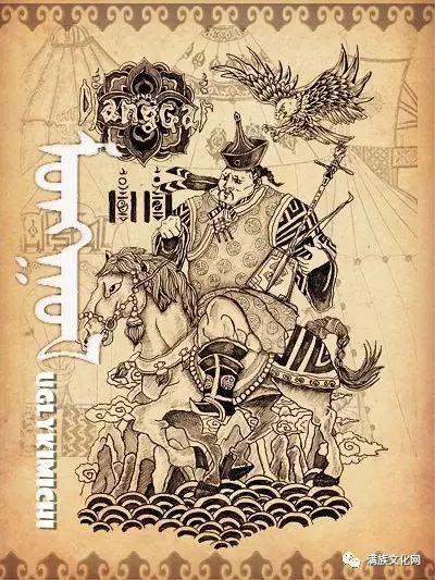 一组有着浓郁蒙古民族风格的插画作品 第14张
