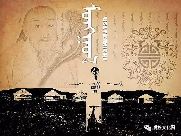 一组有着浓郁蒙古民族风格的插画作品 第15张