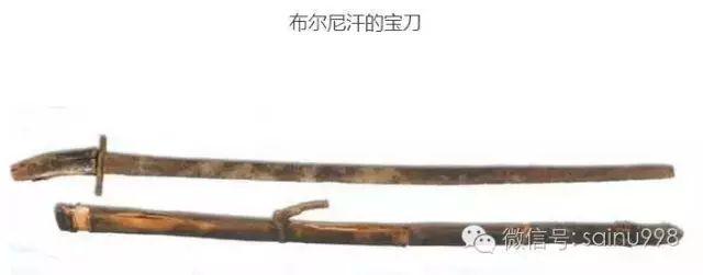 蒙古帝国时期蒙古人的武器装备 第3张