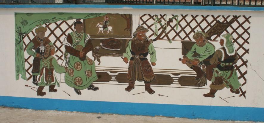 扎鲁特旗蒙中墙绘 第2张