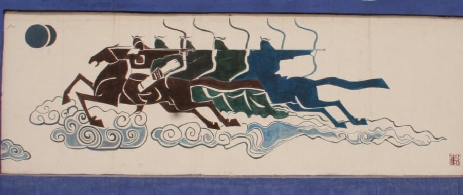 扎鲁特旗蒙中墙绘 第6张