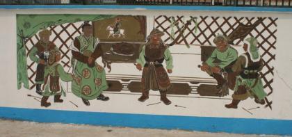 扎鲁特旗蒙中墙绘 第4张