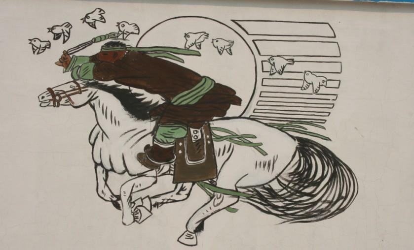 扎鲁特旗蒙中墙绘 第12张