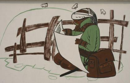 扎鲁特旗蒙中墙绘 第19张