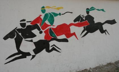 扎鲁特旗蒙中墙绘 第13张