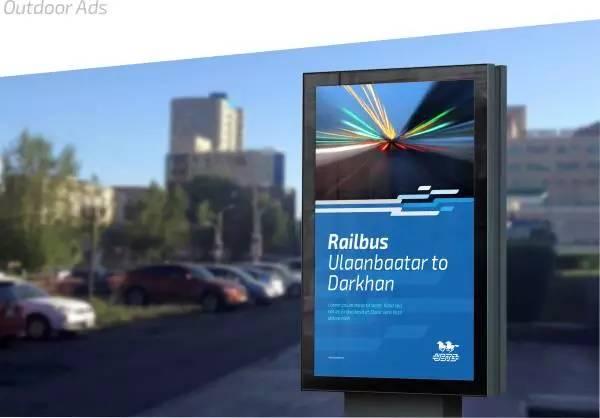 Ulaanbaatar Railway乌兰巴托铁路全新的形象设计 第11张
