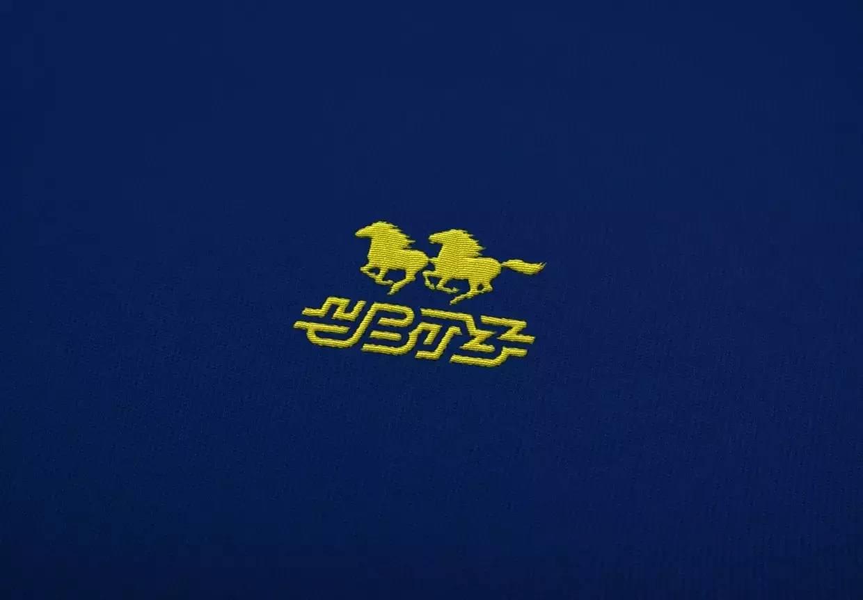 Ulaanbaatar Railway乌兰巴托铁路全新的形象设计 第8张