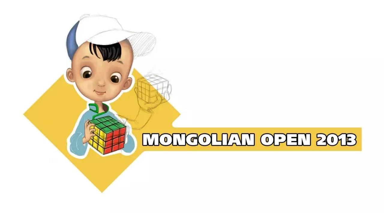 插画   enkhtur bayrsaikhan笔下的蒙古族小孩 第12张
