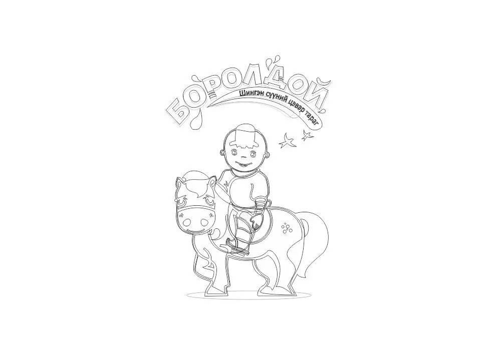 标志设计|Boroldoi Cold Yogurt品牌logo设计 第5张
