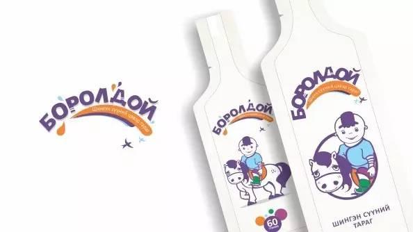 标志设计|Boroldoi Cold Yogurt品牌logo设计 第9张