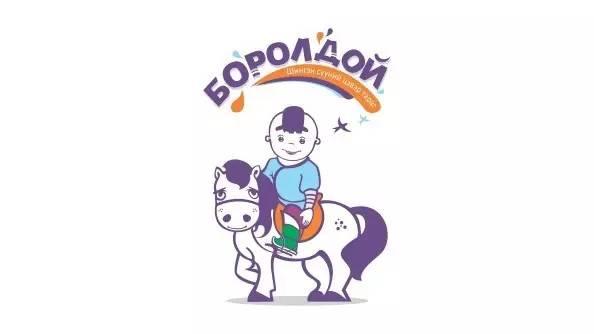 标志设计|Boroldoi Cold Yogurt品牌logo设计 第7张