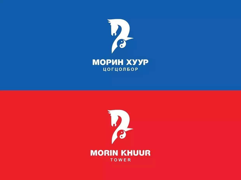 Morin Khuur Tower(马头琴塔)品牌形象手册 第10张