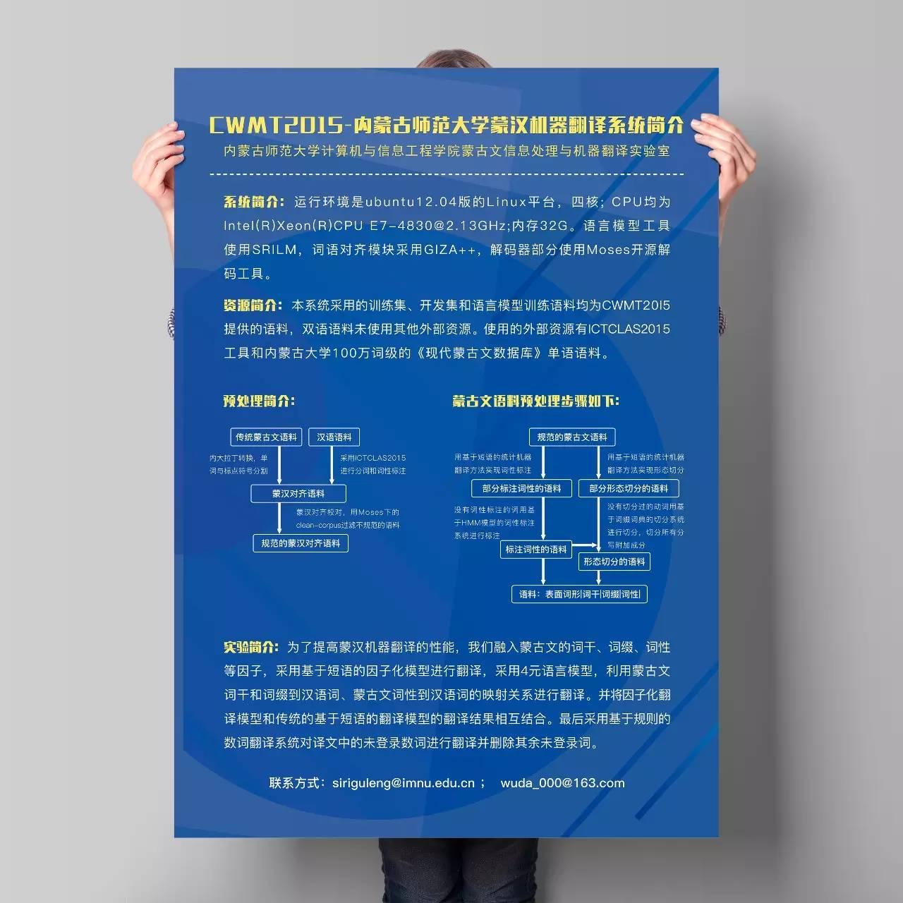 原创 | 只為你工作室海报设计 第7张
