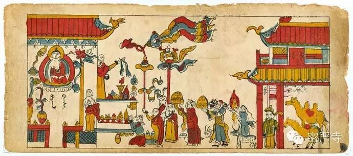 丹麦皇家图书馆收藏  蒙古彩绘插图本《目连救母》 第1张