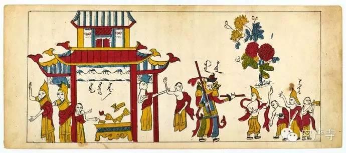 丹麦皇家图书馆收藏  蒙古彩绘插图本《目连救母》 第5张