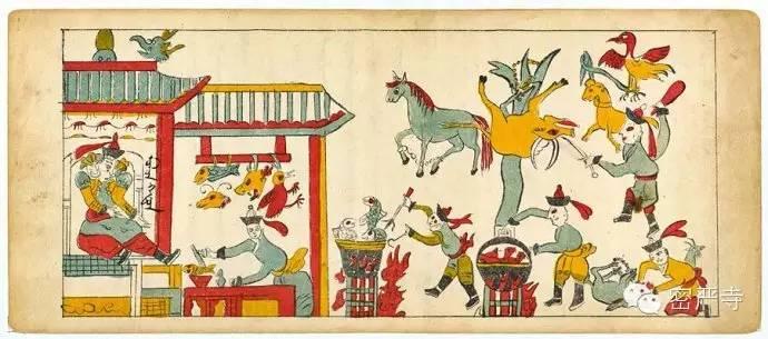 丹麦皇家图书馆收藏  蒙古彩绘插图本《目连救母》 第4张
