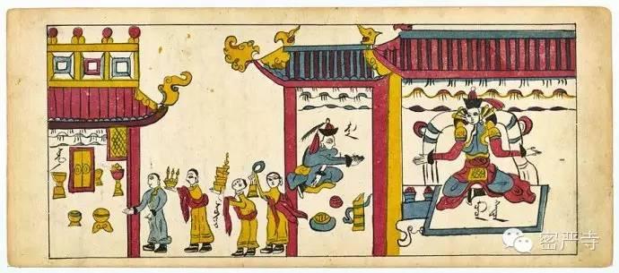 丹麦皇家图书馆收藏  蒙古彩绘插图本《目连救母》 第6张