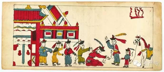丹麦皇家图书馆收藏  蒙古彩绘插图本《目连救母》 第8张