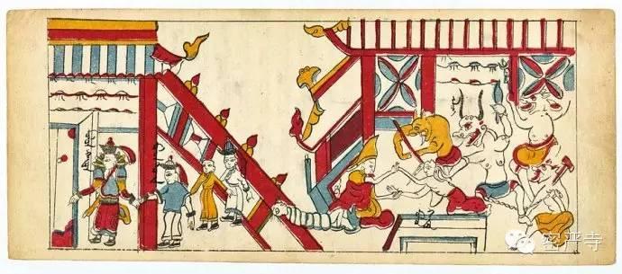 丹麦皇家图书馆收藏  蒙古彩绘插图本《目连救母》 第10张