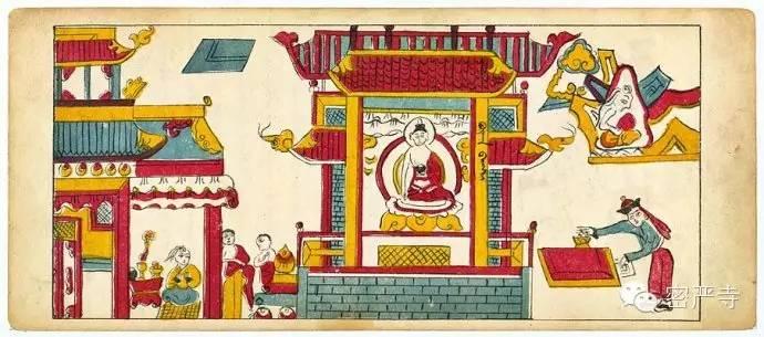 丹麦皇家图书馆收藏  蒙古彩绘插图本《目连救母》 第11张