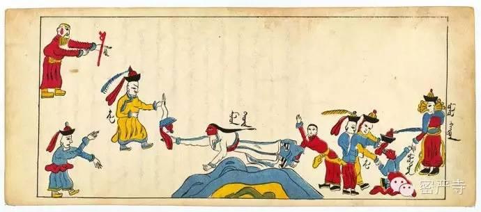 丹麦皇家图书馆收藏  蒙古彩绘插图本《目连救母》 第9张