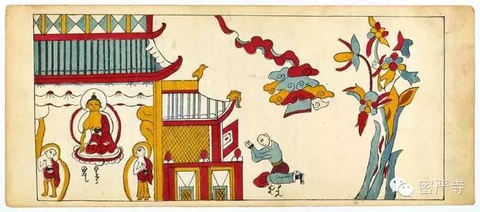 丹麦皇家图书馆收藏  蒙古彩绘插图本《目连救母》 第13张