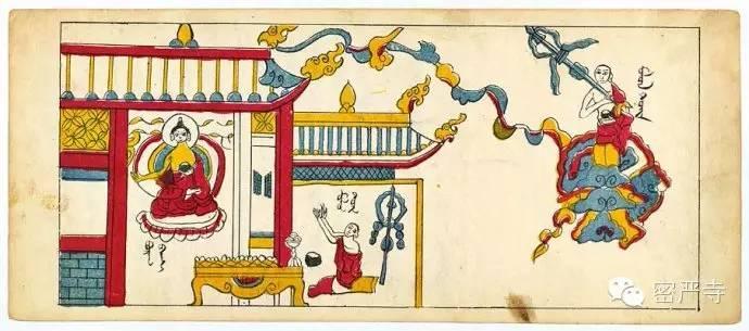 丹麦皇家图书馆收藏  蒙古彩绘插图本《目连救母》 第15张