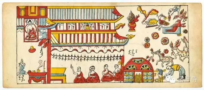 丹麦皇家图书馆收藏  蒙古彩绘插图本《目连救母》 第12张