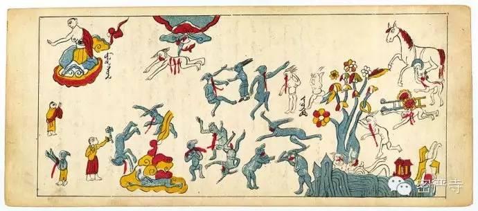 丹麦皇家图书馆收藏  蒙古彩绘插图本《目连救母》 第18张