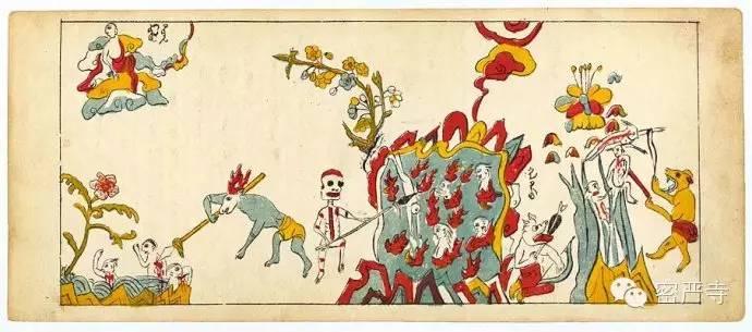 丹麦皇家图书馆收藏  蒙古彩绘插图本《目连救母》 第19张