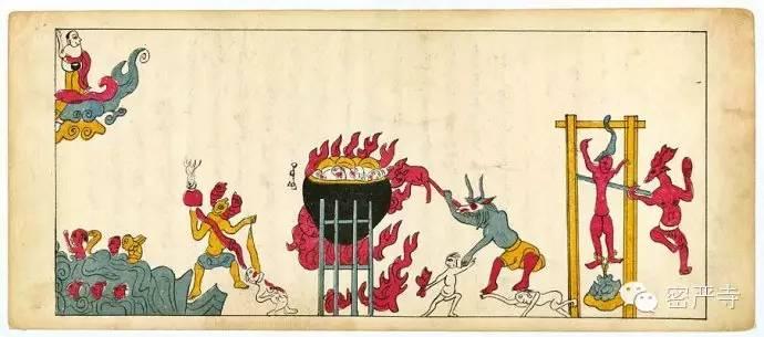 丹麦皇家图书馆收藏  蒙古彩绘插图本《目连救母》 第22张