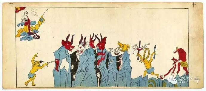 丹麦皇家图书馆收藏  蒙古彩绘插图本《目连救母》 第20张