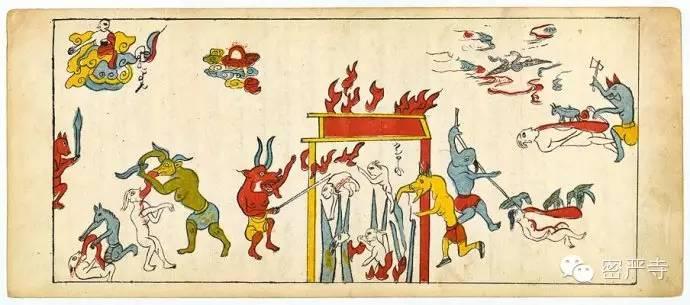 丹麦皇家图书馆收藏  蒙古彩绘插图本《目连救母》 第24张