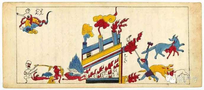 丹麦皇家图书馆收藏  蒙古彩绘插图本《目连救母》 第25张