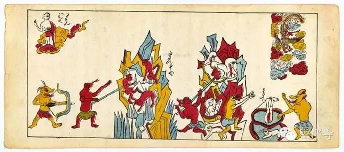 丹麦皇家图书馆收藏  蒙古彩绘插图本《目连救母》 第27张