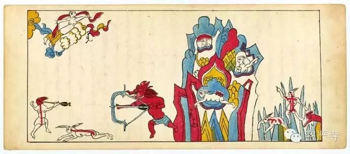 丹麦皇家图书馆收藏  蒙古彩绘插图本《目连救母》 第31张
