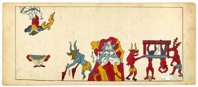 丹麦皇家图书馆收藏  蒙古彩绘插图本《目连救母》 第29张