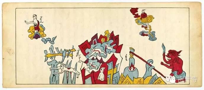 丹麦皇家图书馆收藏  蒙古彩绘插图本《目连救母》 第30张