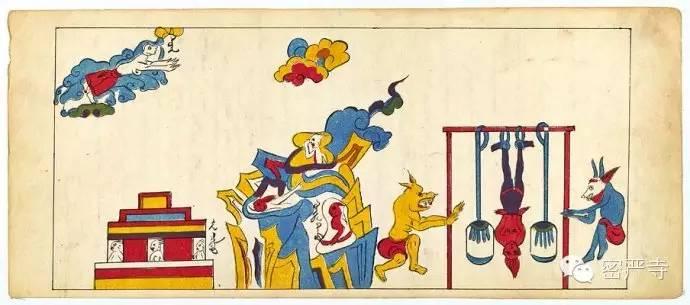 丹麦皇家图书馆收藏  蒙古彩绘插图本《目连救母》 第28张