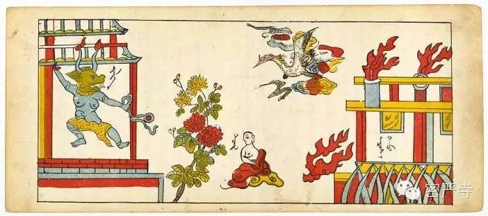 丹麦皇家图书馆收藏  蒙古彩绘插图本《目连救母》 第36张