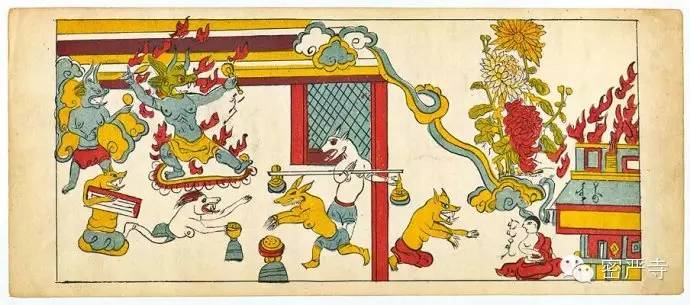 丹麦皇家图书馆收藏  蒙古彩绘插图本《目连救母》 第35张