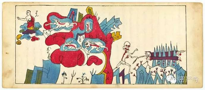 丹麦皇家图书馆收藏  蒙古彩绘插图本《目连救母》 第33张