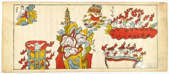 丹麦皇家图书馆收藏  蒙古彩绘插图本《目连救母》 第32张
