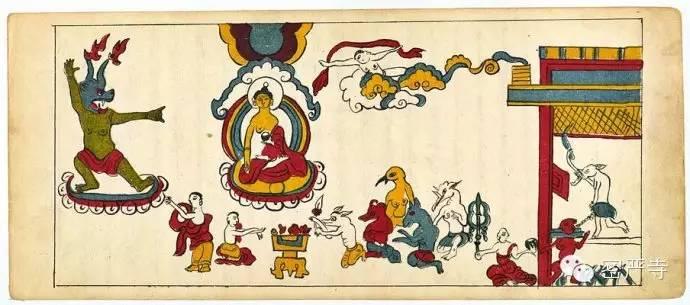 丹麦皇家图书馆收藏  蒙古彩绘插图本《目连救母》 第39张