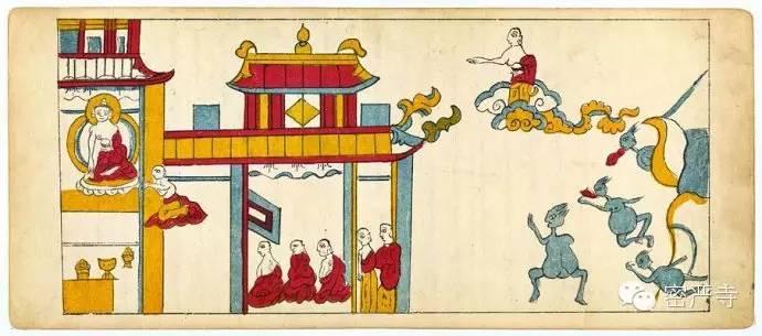 丹麦皇家图书馆收藏  蒙古彩绘插图本《目连救母》 第40张