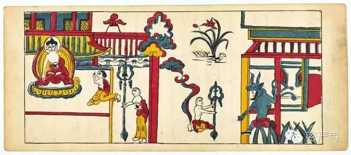 丹麦皇家图书馆收藏  蒙古彩绘插图本《目连救母》 第37张