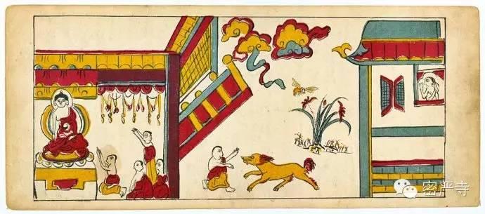 丹麦皇家图书馆收藏  蒙古彩绘插图本《目连救母》 第41张