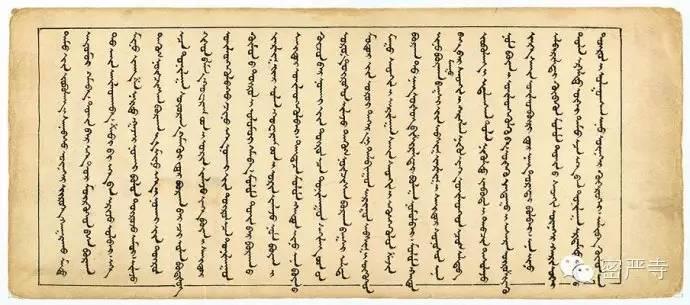 丹麦皇家图书馆收藏  蒙古彩绘插图本《目连救母》 第46张